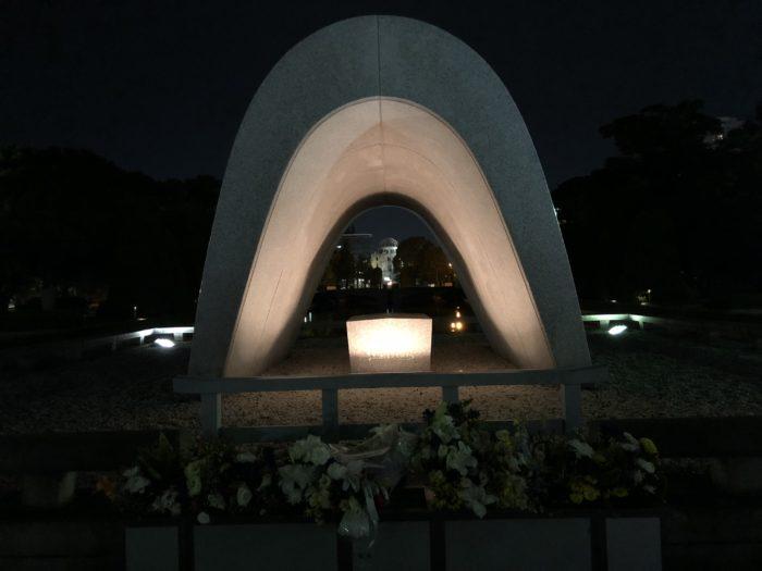 Genbaku Dome på långt avstånd