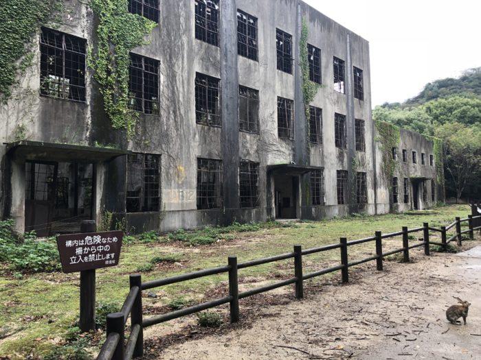 Giftgasfabriken på Okunoshima