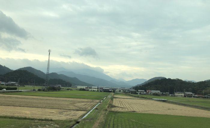 Vy från tåget till Hiroshima