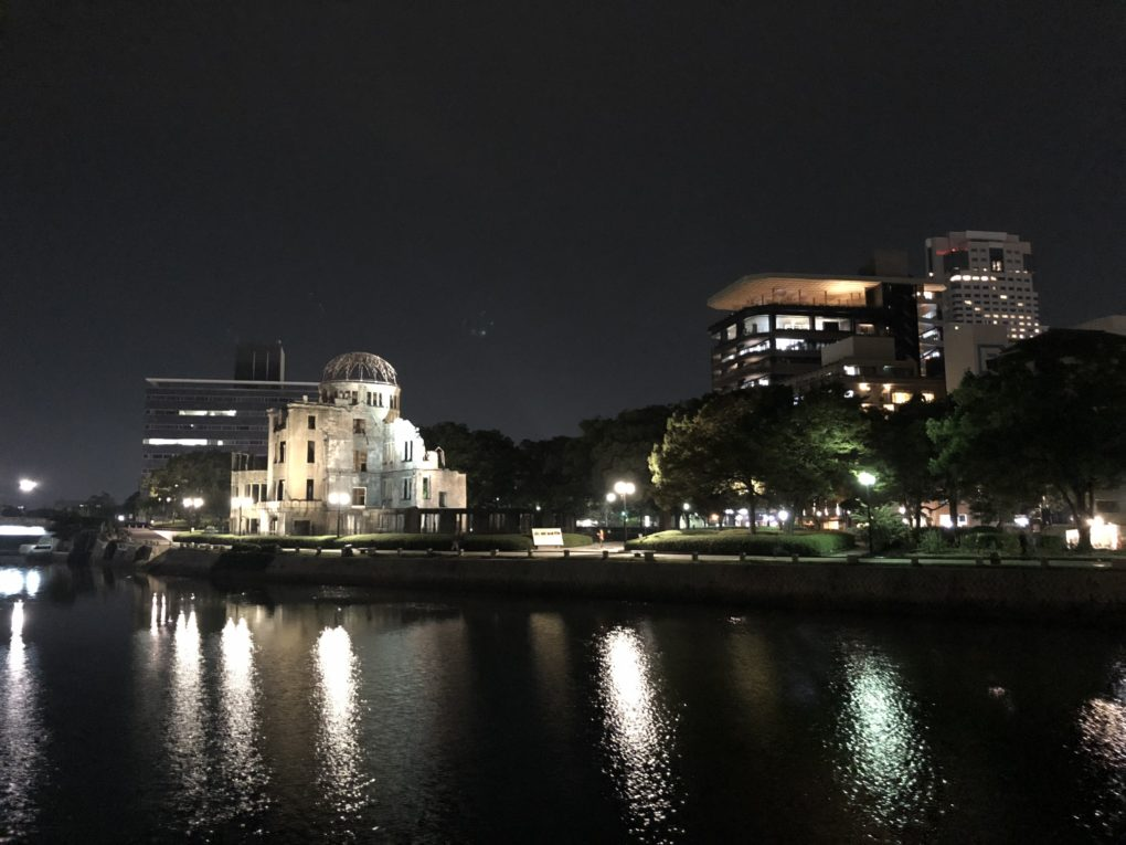Genbaku Dome på avstånd