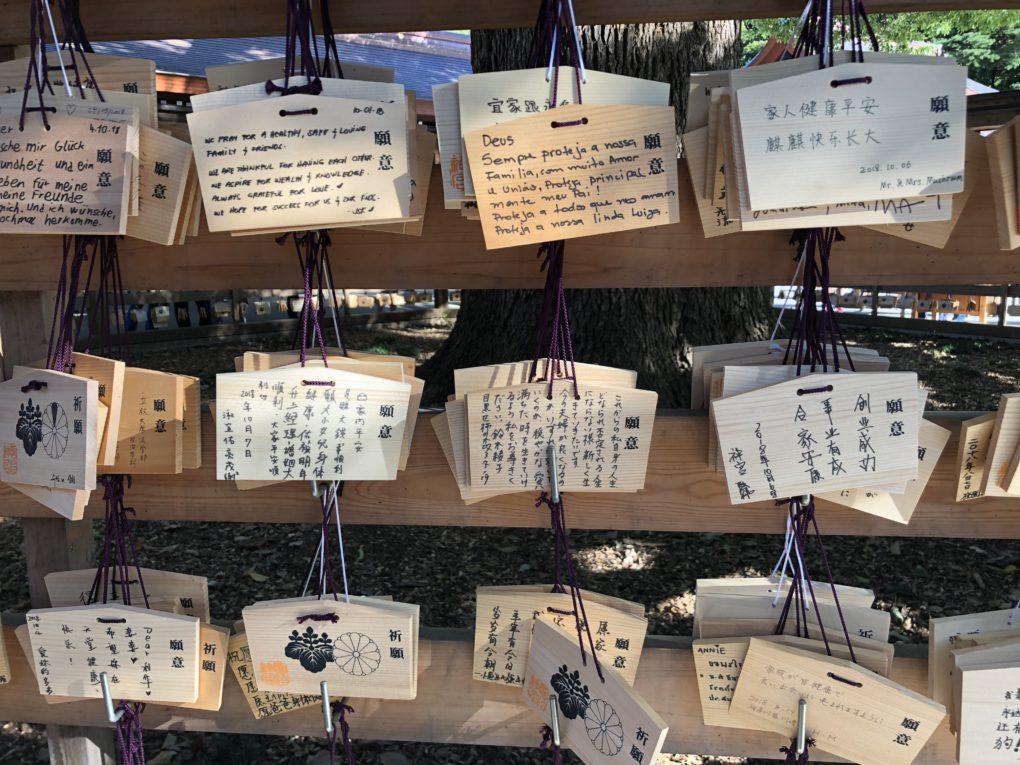 Önskningar på ett Ema vid Meiji Jingu