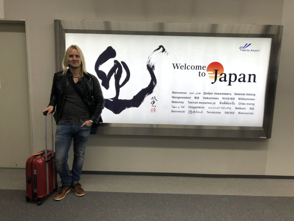 Jag framme på Narita International Airport