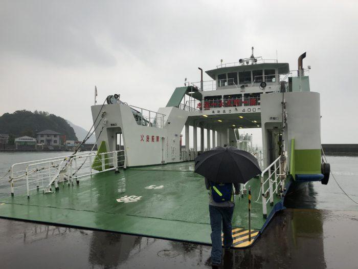 Färjan till Okunoshima