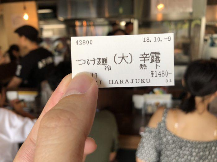 Biljett från automaten
