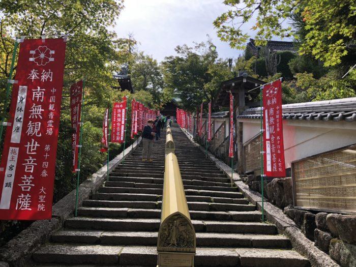 Trappan upp till Daisho-in-templet