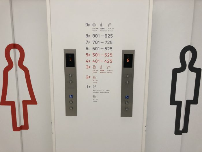 Hissdörrar på 9 Hours Kyoto